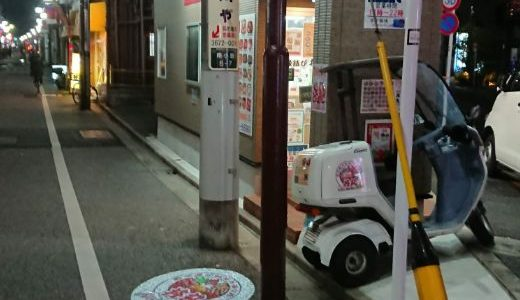 自作プロジェクターロゴ(ゴボ)ライトの販売導入事例:東京都『丼丸南小岩店様』の集客方法