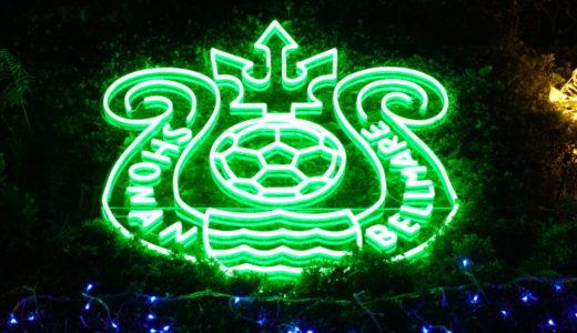 LEDネオンライトの特徴と活用するメリット