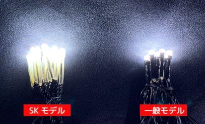 輝度が高く長持ちするLED球を採用したイルミネーション