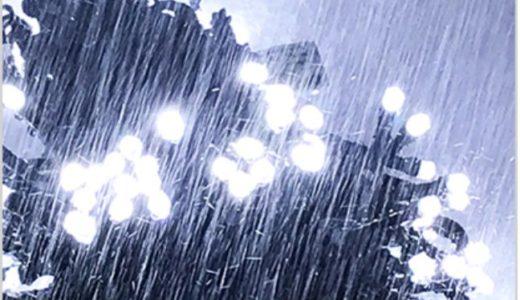 LEDイルミネーションライトと防水性能について