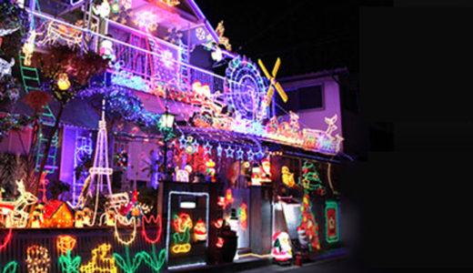 自宅にイルミネーションライトを飾る上手な方法