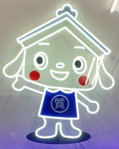 集客用LEDネオン看板(ネオンサイン)製作 UVシートを利用した製作事例(キャラクター)