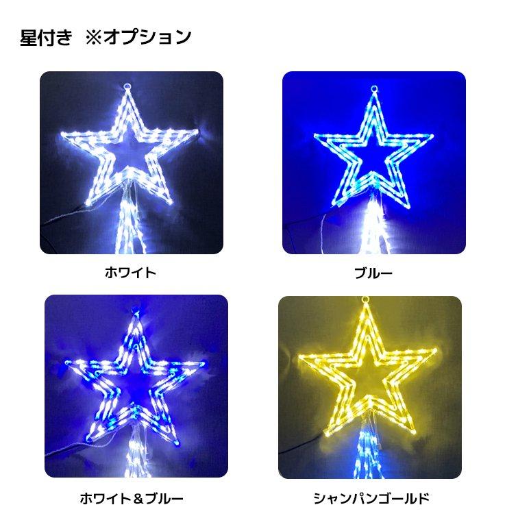 LEDイルミネーション電飾 ドレープナイアガラライト 星付き