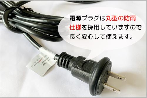 LEDイルミネーション電飾 ドレープナイアガラライト新型モデル3