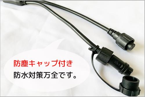 LEDイルミネーション電飾 ドレープナイアガラライト新型モデル4