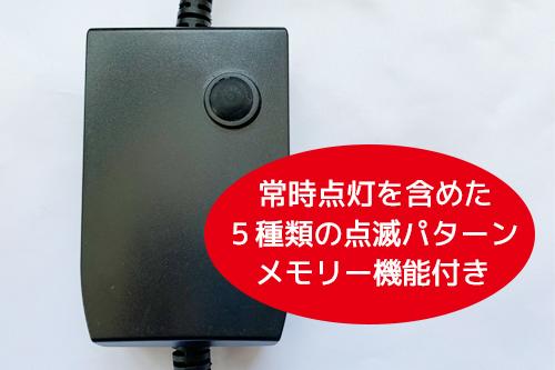 LEDイルミネーション電飾 ドレープナイアガラライト新型モデル7
